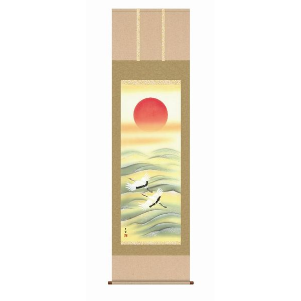 掛軸 掛け軸 三幸 第37集 [旭日飛翔][尺五]C1-016[濱田][嵐雪] 140347455