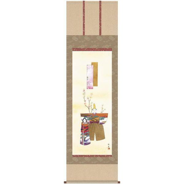 掛軸 掛け軸 三幸 第6集 [立雛][尺五]F1-019[長江][桂舟] 140347532
