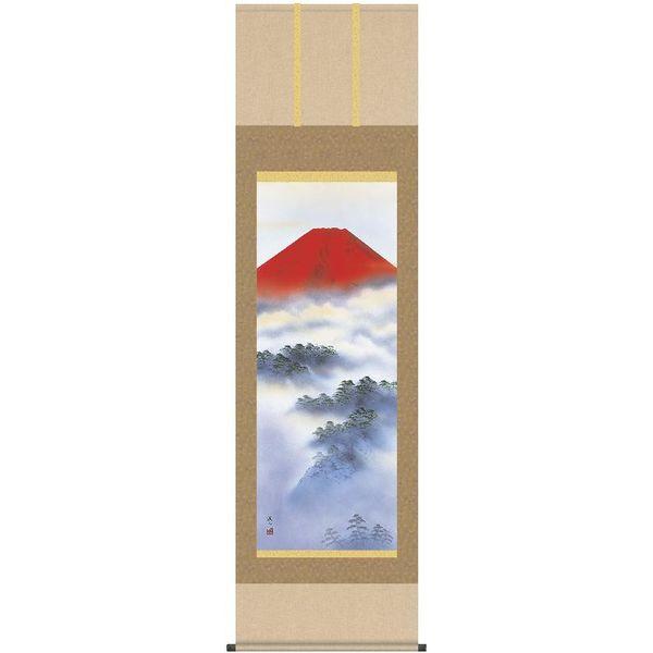 掛軸 三幸 第47集 赤富士 尺五 47B3-023 伊藤 渓山 140347548