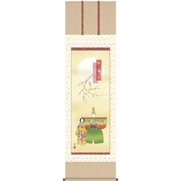 掛軸 三幸 第17集 立雛 尺五 F1-119 野川 秀華 140347798