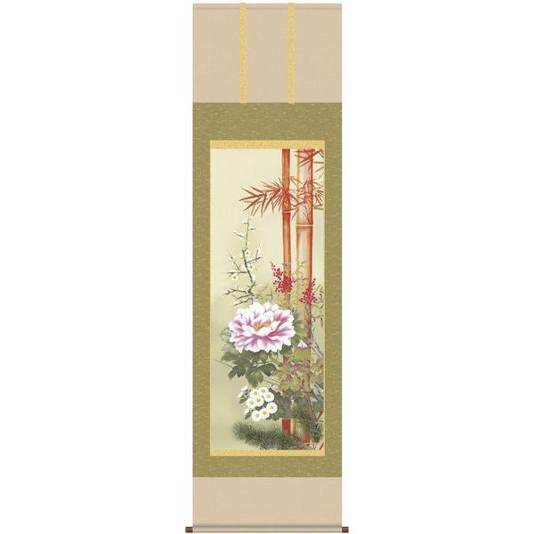 掛軸 三幸 第34集 吉祥名花 尺五 A1-061 幸田 薫風 140347995