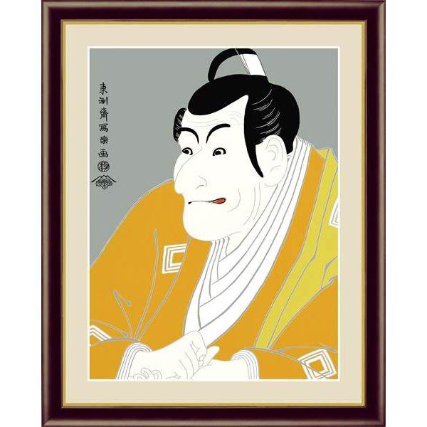 日本 人気激安 おみやげ 和風 ランキングTOP10 額絵 額 三幸 飾1号 竹村定之進 F6 写楽 東洲斎 G4-BU040 154771085