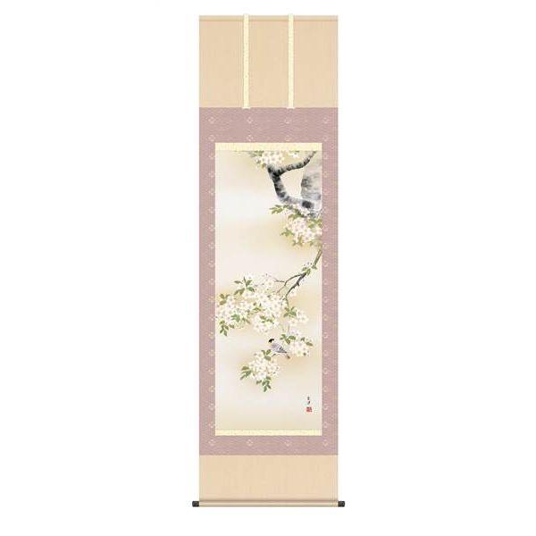 掛軸 三幸 侘1号 桜花に小鳥 尺五 KZ2A2-081 近藤 玄洋 154771460