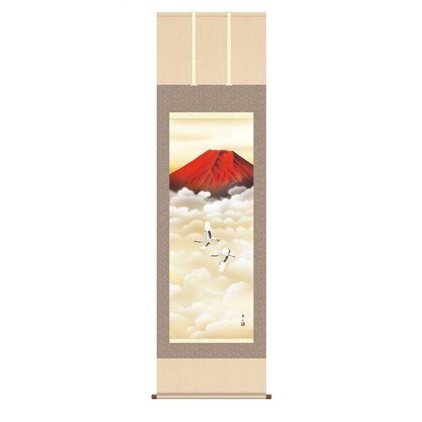 掛軸 三幸 侘1号 赤富士双鶴 尺五 KZ2B3-119 鈴村 秀山 154771516