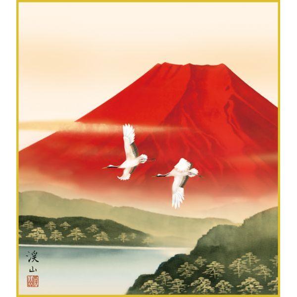 日本 おみやげ 和風 色紙 三幸 趣1号 K13-007 154791113 渓山 安値 輸入 湖畔飛翔 色紙のみ
