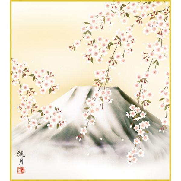 日本 おみやげ 和風 色紙 三幸 趣1号 観月 お金を節約 K5-011 色紙のみ 品質保証 154791117 桜に富士