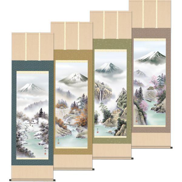 掛軸 三幸 侘1号 富士季景 4本セット尺五 KZ2B4-25 伊藤 渓山 154791157