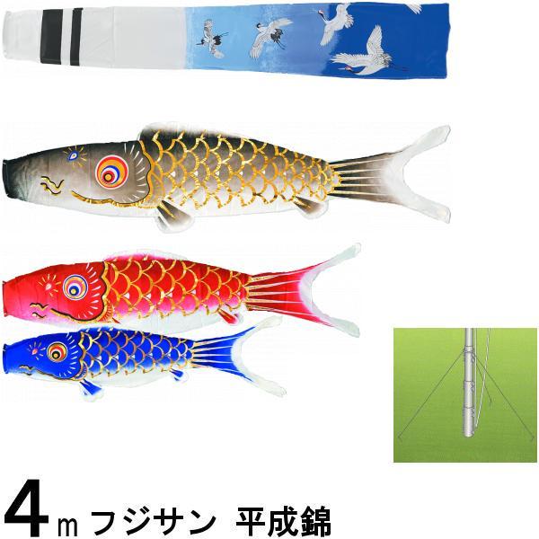 鯉のぼり フジサン こいのぼりセット 平成錦鯉 40号 マイホームセット 139631119