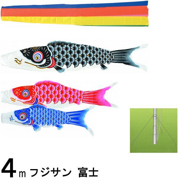 鯉のぼり フジサン こいのぼりセット 富士鯉 40号 マイホームセット 139631125