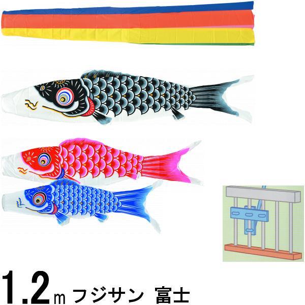 鯉のぼり フジサン こいのぼりセット 富士鯉 12号 小型セット 139631153