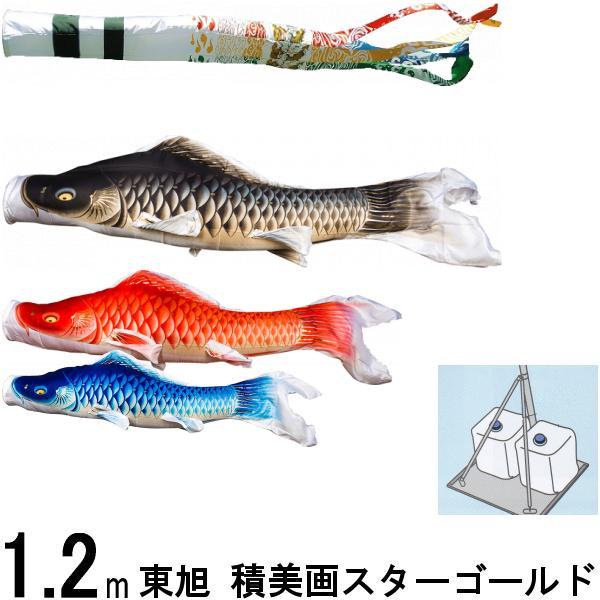鯉のぼり 東旭 こいのぼりセット 積美SS#12ST 雲竜 スタンドセツト(水袋付) 139556519