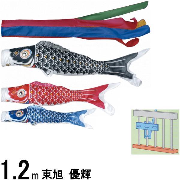 鯉のぼり 東旭 こいのぼりセット 優輝S#12 五色 ベランダ手すり化粧箱セツト 139556588