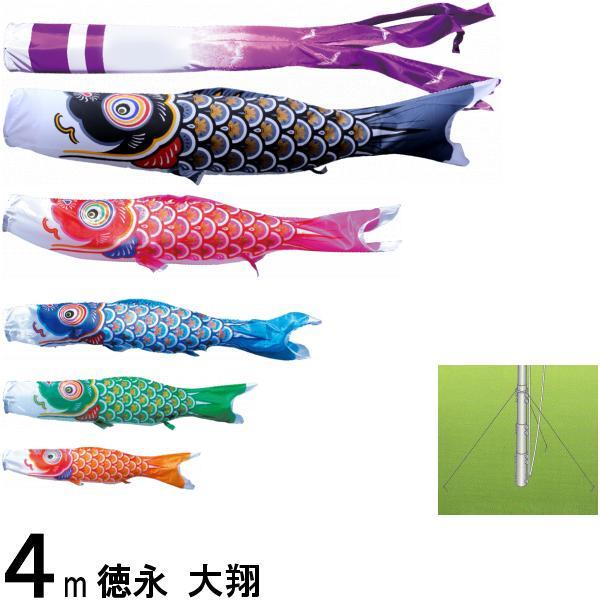 鯉のぼり 徳永鯉 庭園用ガーデン 大翔 4m5匹 千羽鶴吹流し 139587700