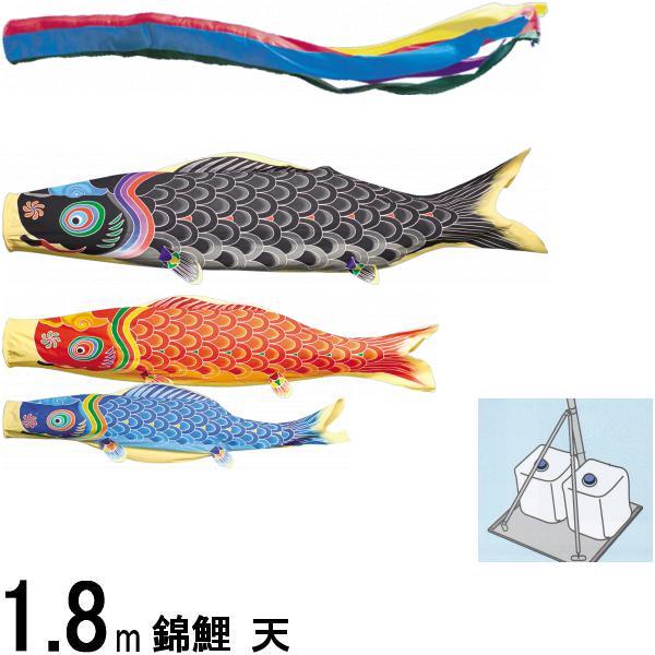 鯉のぼり 錦鯉 TSTEG10 庭園スタンドセット 天 1間3匹 五色吹流し 撥水加工 139600734