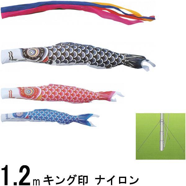 鯉のぼり キング印 山本 こいのぼりセット ナイロン 1.2m 五色吹流し 庭園セット 139730475