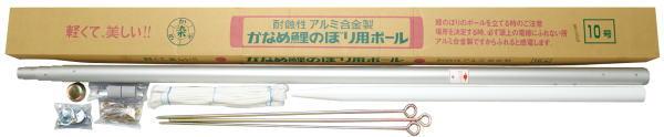 鯉のぼり レギュラーポール 8号 Sパイル打込式 4m用 146837017