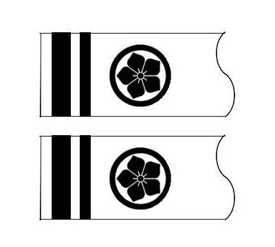 鯉のぼり 村上鯉 家紋名前入れ 4m以上 パターン1 黒 同じ家紋 縦向き 両面1ヶずつ 139624905