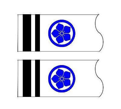 鯉のぼり 村上鯉 家紋名前入れ 3m以下 パターン1 青 同じ家紋 縦向き 両面1ヶずつ 139624910