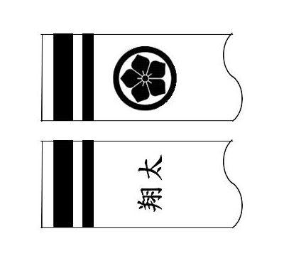 鯉のぼり 村上鯉 家紋名前入れ 4m以上 パターン4 黒 片面家紋 片面名前 139624908