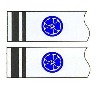 鯉のぼり 徳永鯉 家紋名前入れ 全サイズ パターンF1 青 同じ家紋 両面1ヶずつ 139594910