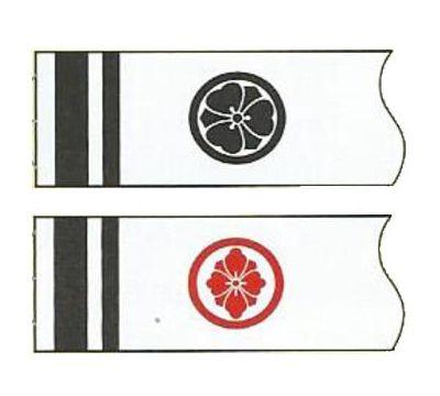 鯉のぼり 徳永鯉 家紋名前入れ 全サイズ パターンF2 黒赤 異なる家紋 両面1ヶずつ 139594902