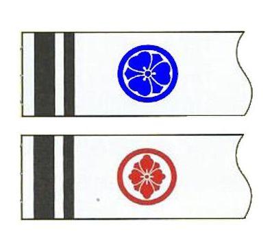 鯉のぼり 徳永鯉 家紋名前入れ 全サイズ パターンF2 青赤 異なる家紋 両面1ヶずつ 139594912
