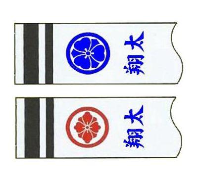 鯉のぼり 徳永鯉 家紋名前入れ 全サイズ パターンF4 青赤 異なる家紋と名前 両面1ヶずつ 139594915