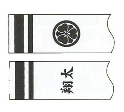 鯉のぼり 徳永鯉 家紋名前入れ 全サイズ パターンF7 黒 片面家紋 片面名前 横書き 139594908