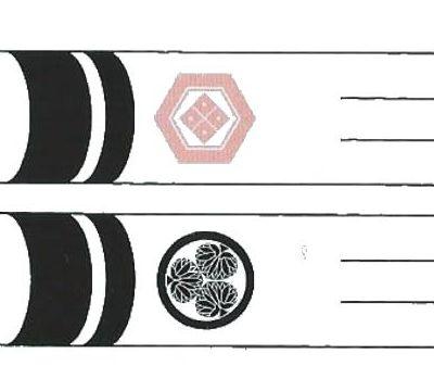 鯉のぼり 山本鯉 家紋名前入れ 3m以上 7m以下 パターン2 黒赤 異なる家紋 両面1ヶずつ 139761908