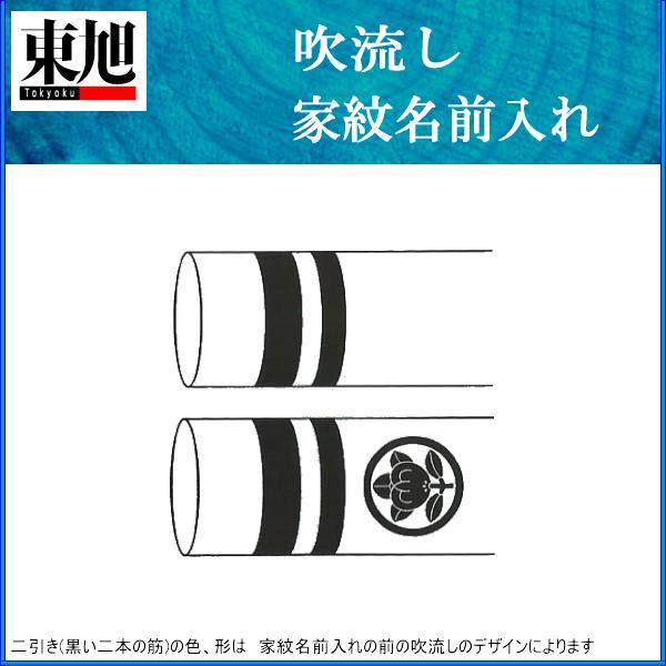 鯉のぼり 東旭鯉 家紋名前入れ 3m以上 パターン1 黒 家紋 1ヶ 片面のみ 139563901