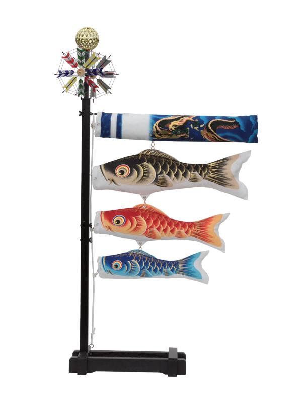 室内鯉飾り 飾り台つき 翠龍 特中 132380133