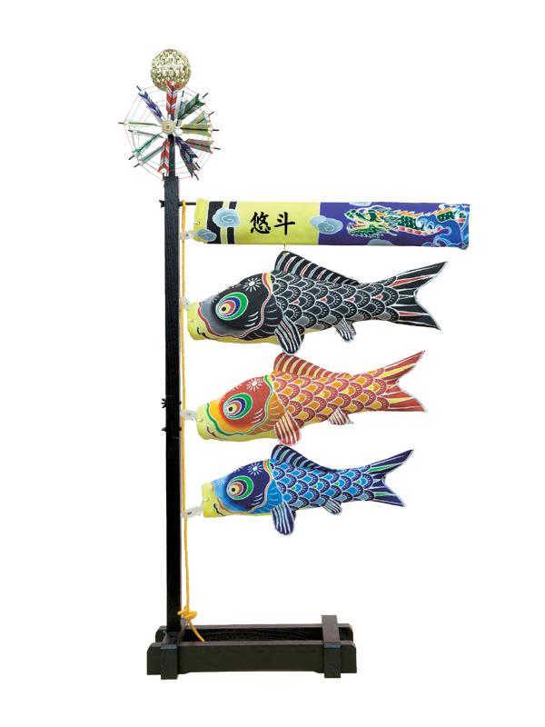 室内鯉飾り 飾り台つき 雲龍 特中 吹流名入代込み 132380232