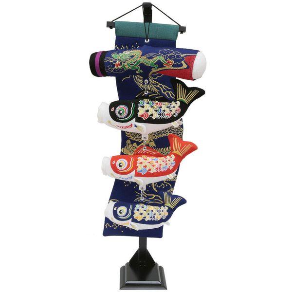 室内鯉飾り 飾り台つき 龍の道 特小 132380312