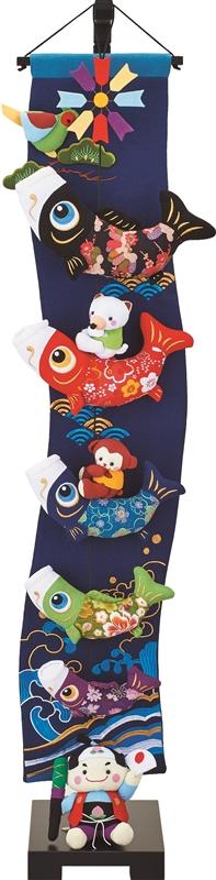 室内鯉 つるし飾り 鯉と桃太郎 大 5-S36 スタンド付き 146912008
