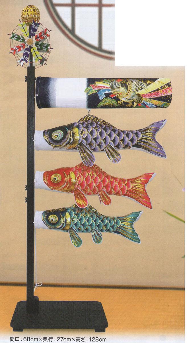 室内飾り鯉のぼり 大空王 146912013