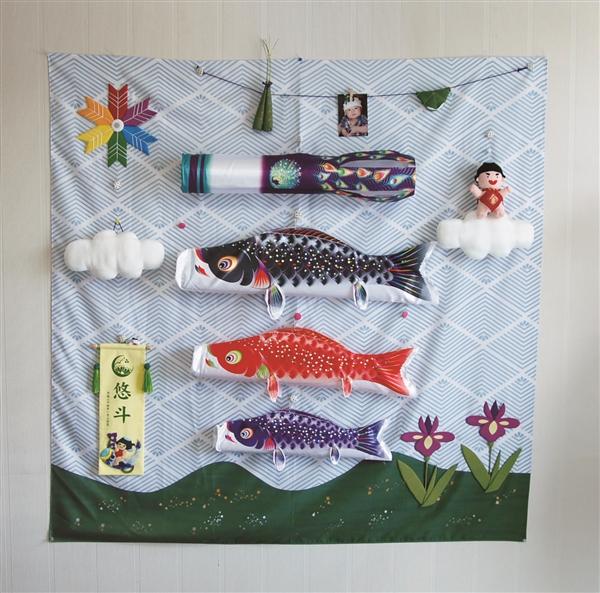 キャンバス鯉のぼり 集 星歌 友禅 セット 146929039