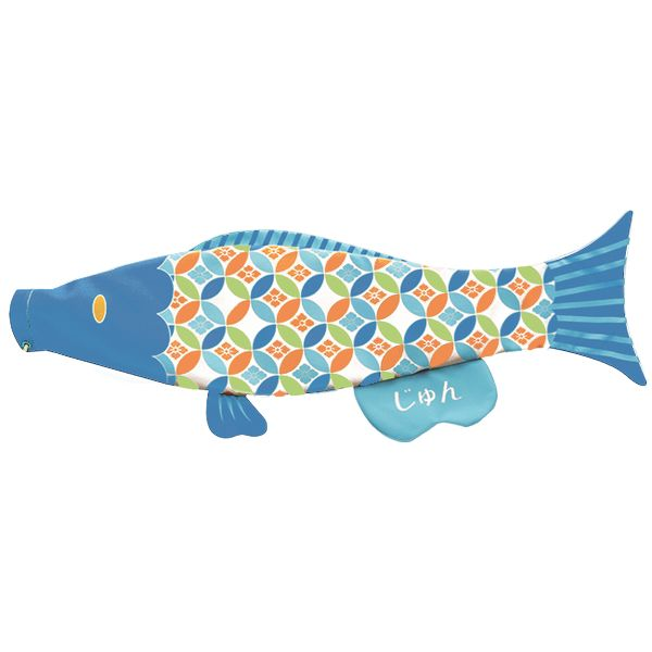 室内 屋内 鯉のぼり こいのぼり 室内鯉 プーカ 毎週更新 室内鯉のぼり PUCA えらべるたのしさ M 146929059 ナナちゃん ブルー ポジティブで明るい 高品質新品 600881