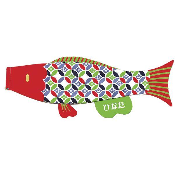 室内 屋内 鯉のぼり 新作 大人気 こいのぼり 室内鯉 プーカ 室内鯉のぼり PUCA ナナちゃん ポジティブで明るい レッド 600809 正規品 S 146929063 えらべるたのしさ