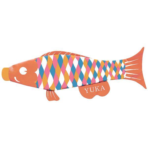 室内 屋内 鯉のぼり こいのぼり 室内鯉 日本限定 プーカ 室内鯉のぼり PUCA 元気で勇気のある コイちゃん オレンジ 600883 L 今ダケ送料無料 えらべるたのしさ 146929067