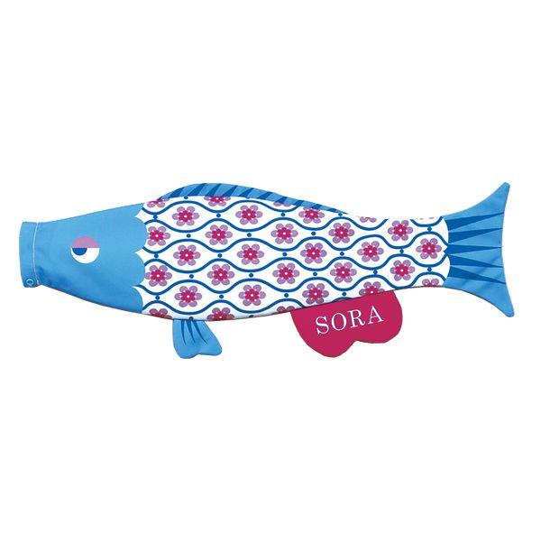 室内鯉のぼり PUCA えらべるたのしさ プーカ マイペースなのんびり屋 ナミちゃん ライトブルー S 600821 146929075