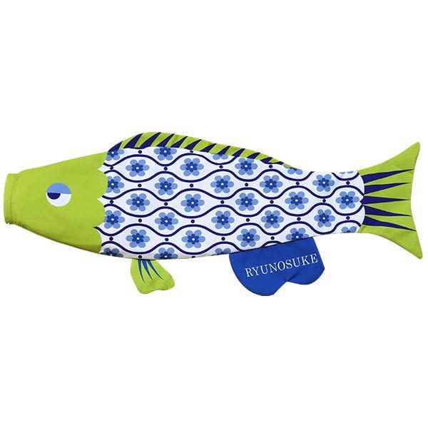 室内 屋内 鯉のぼり こいのぼり 室内鯉 プーカ 室内鯉のぼり PUCA WEB限定 低価格 イエローグリーン L ナミちゃん 600822 マイペースなのんびり屋 146929076 えらべるたのしさ