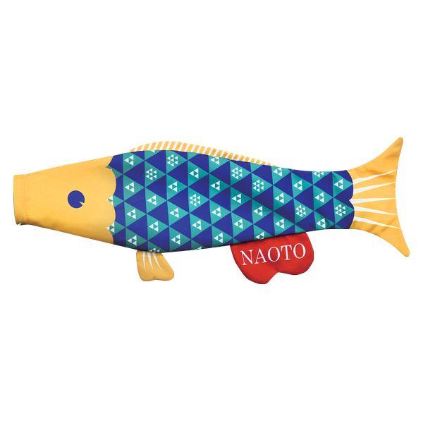 室内鯉のぼり PUCA えらべるたのしさ プーカ 正義感あるしっかり者 トンちゃん イエロー L 600892 146929085