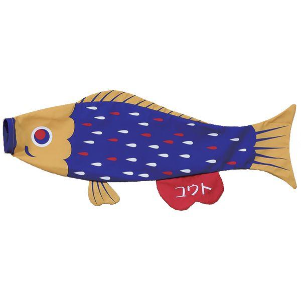 室内 屋内 鯉のぼり こいのぼり 買収 室内鯉 プーカ 室内鯉のぼり PUCA 全国どこでも送料無料 えらべるたのしさ 600845 思慮深く優しい S イエロー シズちゃん 146929099