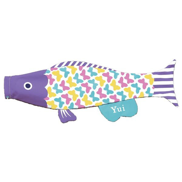 室内鯉のぼり PUCA えらべるたのしさ プーカ 夢見るロマンチスト テフちゃん パープル S 600854 146929108