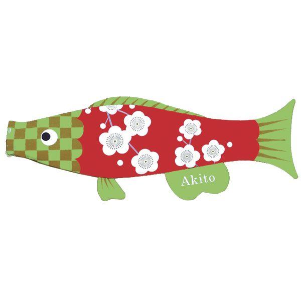 室内 屋内 鯉のぼり こいのぼり 室内鯉 プーカ 室内鯉のぼり ※ラッピング ※ PUCA L ウメちゃん 600855 グリーンチェック 一途で粘り強い えらべるたのしさ 日本未発売 146929109