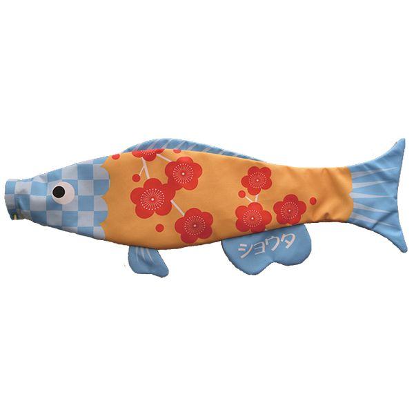 室内 屋内 鯉のぼり こいのぼり 室内鯉 プーカ 室内鯉のぼり PUCA ブルーチェック 大注目 新作続 えらべるたのしさ 一途で粘り強い 600891 146929114 S ウメちゃん