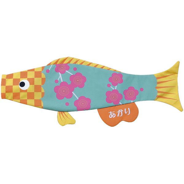 室内 屋内 海外輸入 信憑 鯉のぼり こいのぼり 室内鯉 プーカ 室内鯉のぼり PUCA えらべるたのしさ オレンジチェック 146929116 600862 一途で粘り強い ウメちゃん M