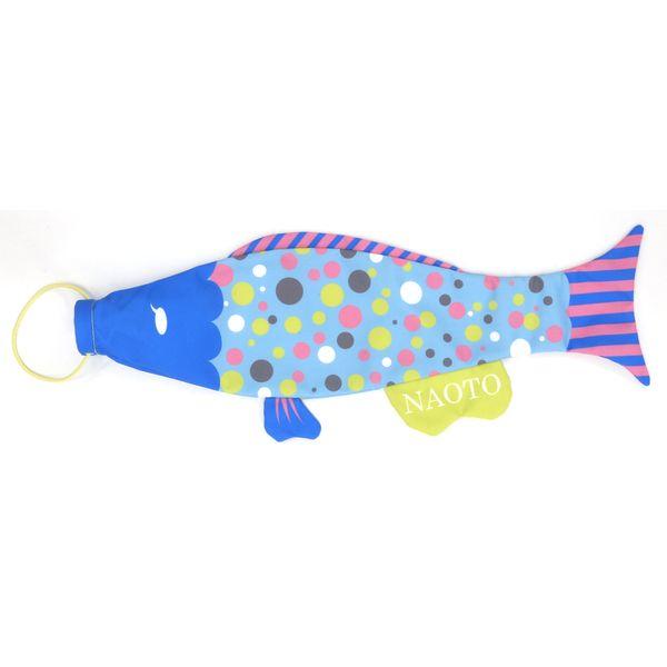 室内 屋内 鯉のぼり こいのぼり 室内鯉 プーカ 室内鯉のぼり PUCA 600918 146929120 S ブルー 安心の定価販売 タマちゃん 数量は多 えらべるたのしさ ふんわり癒し系