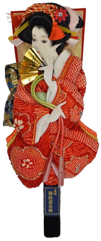 特価 処分 初正月 (人気激安) お祝い セット 流行 ちりめん 壁掛け 羽子板 111989 ×6cm 40cm 13号 鹿の子 ×17cm 金彩赤