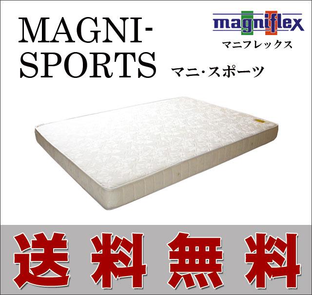 【メーカー公式ショップ】 イタリア製高反発マットレス「マニフレックス」定番モデルハードな硬さのベッド用マットレス「マニスポーツ」シングルサイズ(幅100×丈195×厚16cm), Lise:578c6ebc --- jf-belver.pt